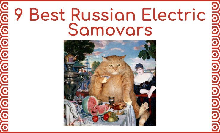 Want to purchase a Russian electric samovar? Let's learn about this unique product and find 9 best models!
