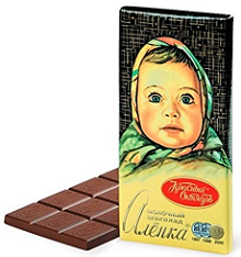 The Most Popular Chocolate in Russia
